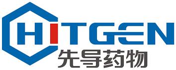HitGen Ltd. Lab / Facility Logo