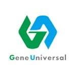 Gene Universal Inc. Lab / Facility Logo