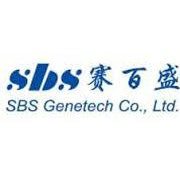 Beijing SBS Genetech Lab / Facility Logo